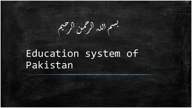 How-Can-Educational-System-Be-Strong-In-Pakistan